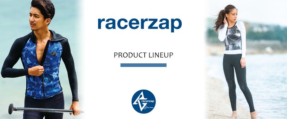 racerzap_2018_main_banner.jpg